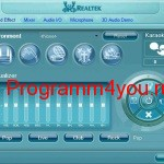 Realtek High Definition Audio Drivers скачать бесплатно (download)