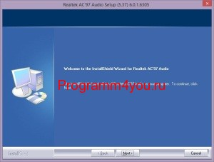 Realtek AC97 Audio Drivers скачать бесплатно (download)