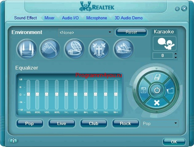 Realtek High Definition Audio Drivers R2.75