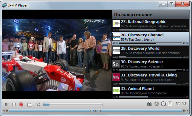 IP-TV Player 0.28.1.8847