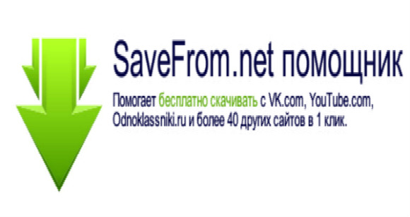 SaveFrom.net 7.47