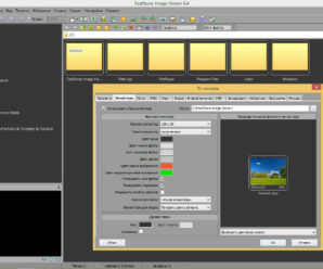 FastStone Image Viewer 6.4